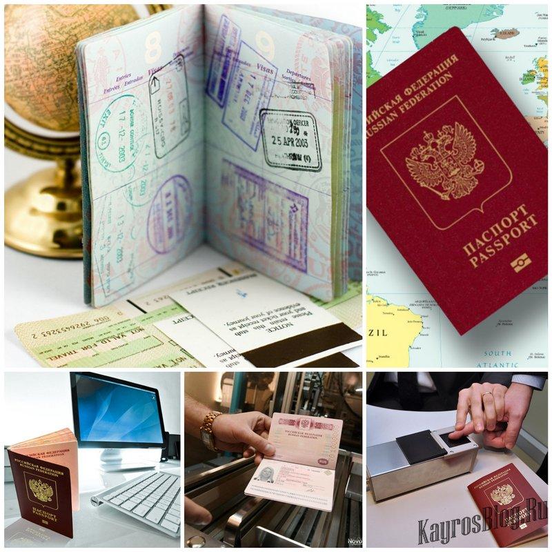 Загранпаспорт | Какие документы нужны для …