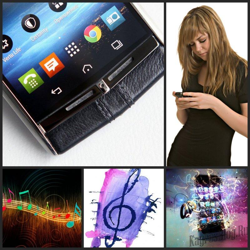 Монофонические и полифонические мобильные мелодии