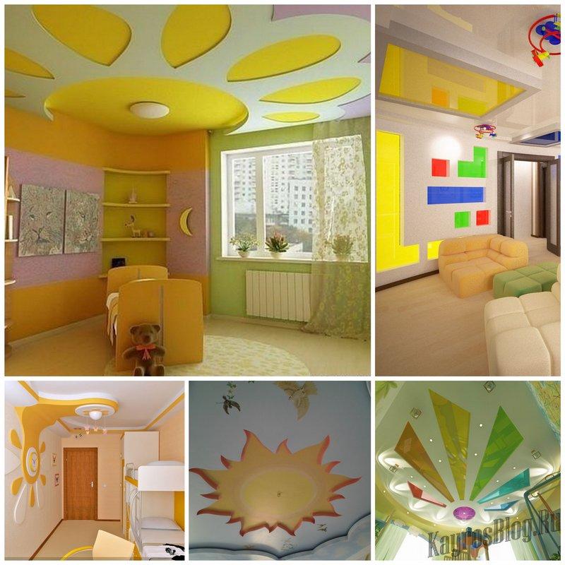 Потолки в детской комнате - материалы для ремонта