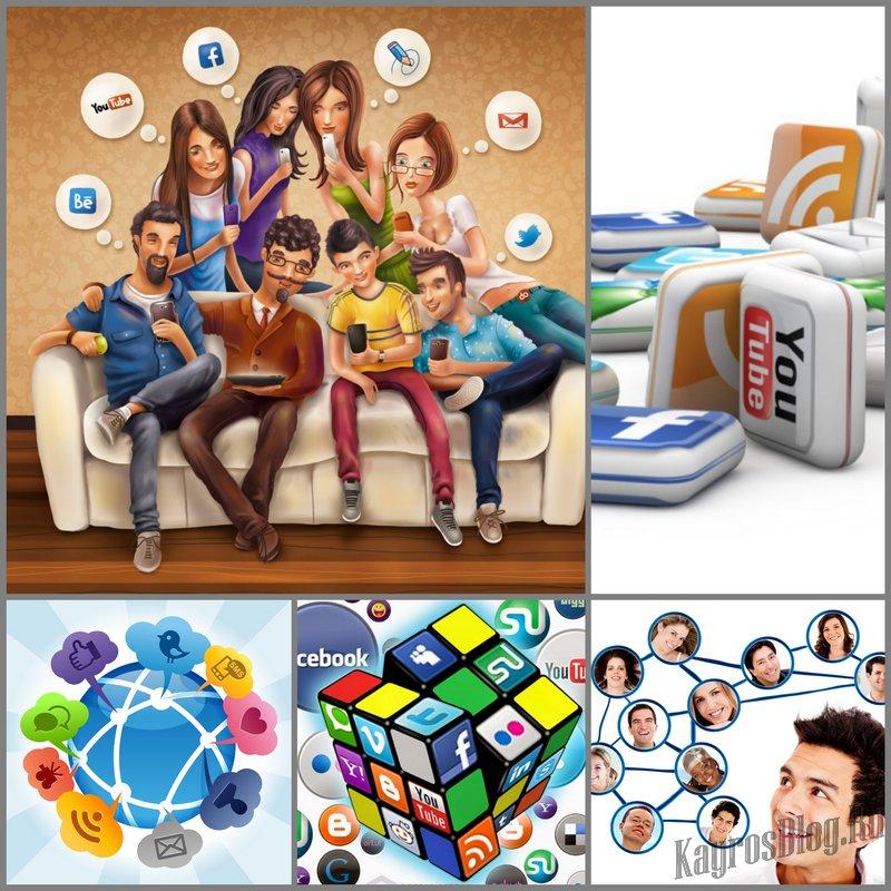 Социальные сети в продвижении сайтов: роли, возможности