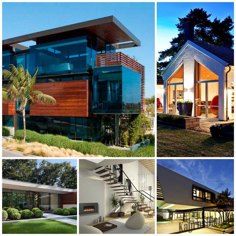 Современный дом и его характерные черты