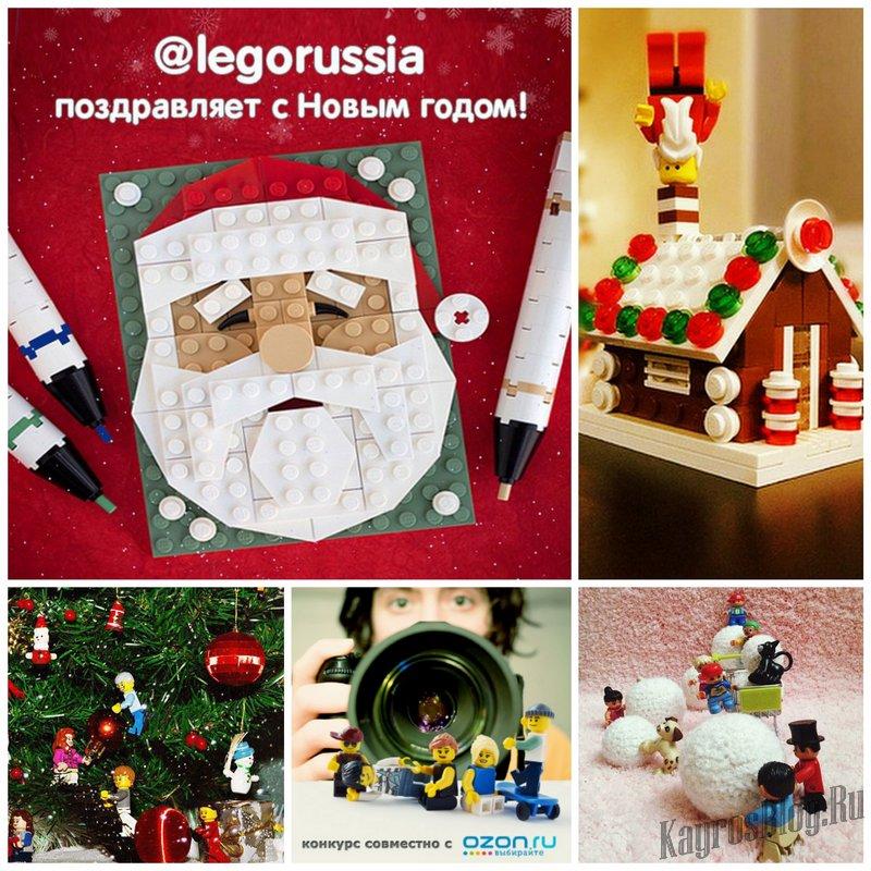 Стань фотографом LEGO на весь 2015 год!
