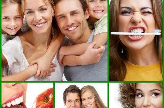 Белоснежные зубы: как это сделать в домашних условиях