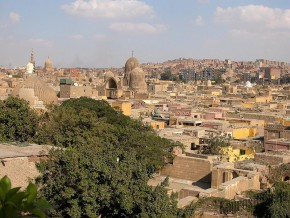 Город Мертвых Каир