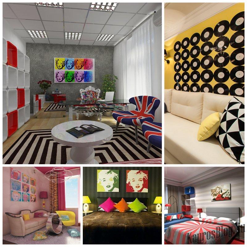 Интерьер в стиле поп-арт - взрыв красок в вашем доме