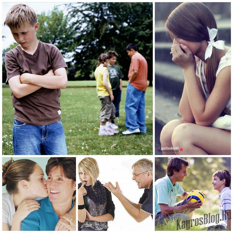 Конфликты переходного возраста подростков