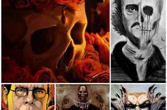 Литература ужасов - история