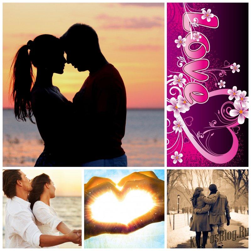 Настоящая любовь - миф или реальность?