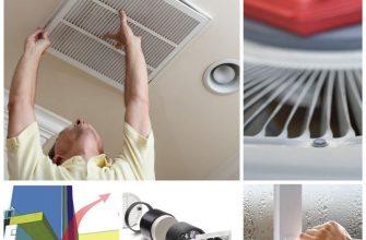Особенности приточной вентиляции в жилых помещениях