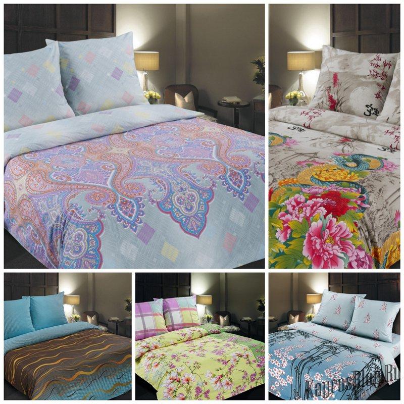 Поплиновое постельное белье – комплект на все случаи жизни