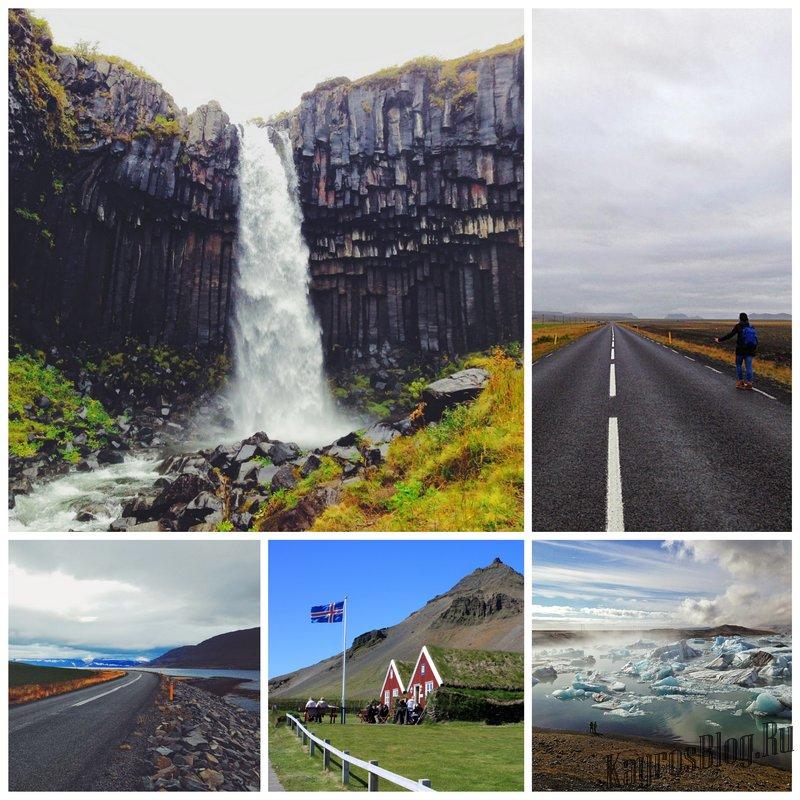 Путешествие автостопом в Исландию