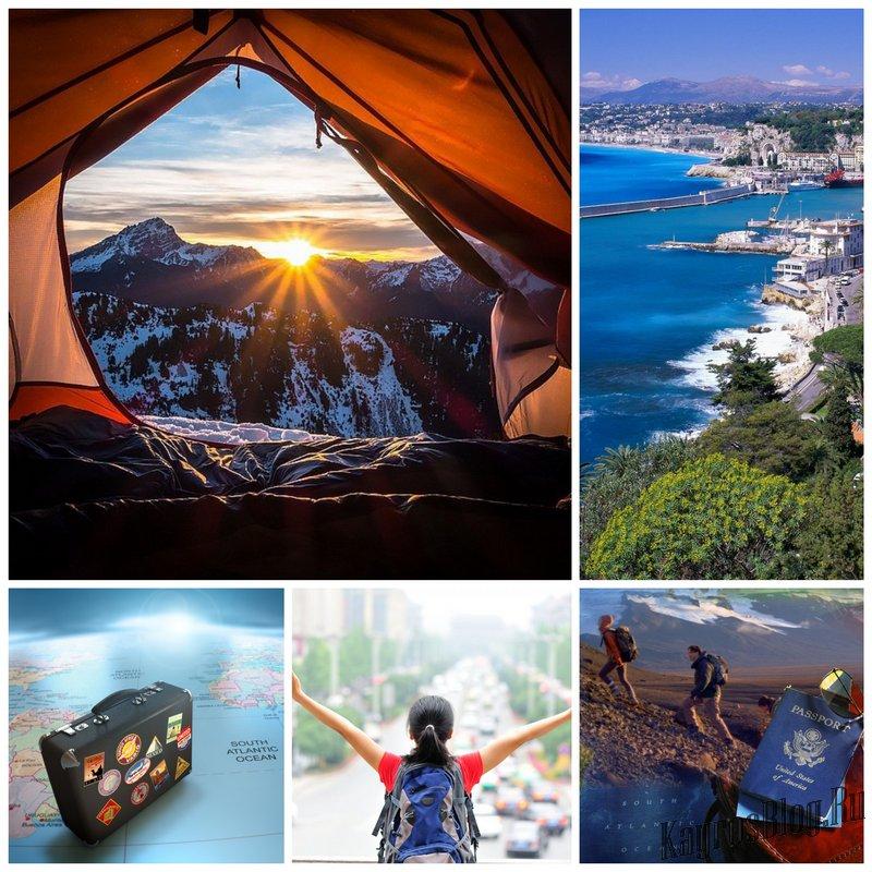 Путешествия - прекрасный способ проверить себя