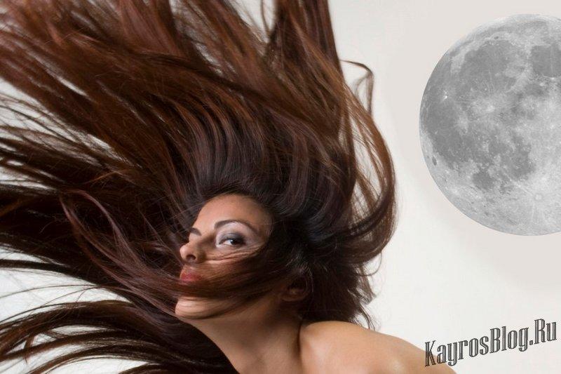 знакомство в 15 лунные сутки