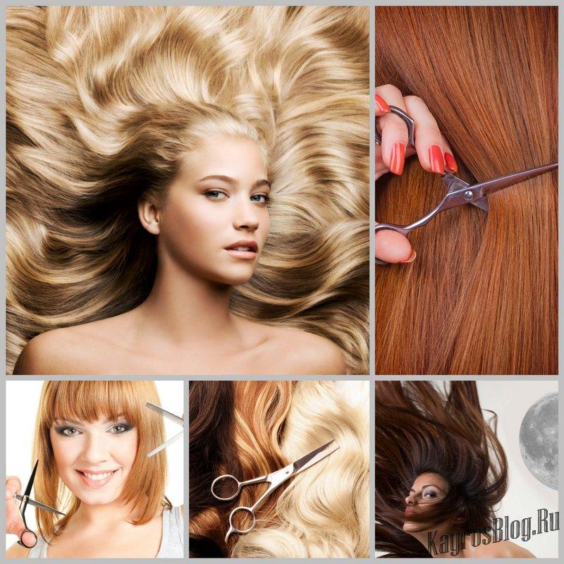 Стрижка волос и фазы луны