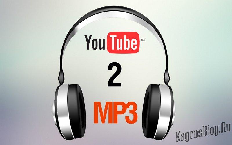 Программа для скачки го видео и музыки с youtube и вконтакте