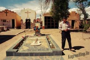 Уамаукское кладбище 1 Знаменитые кладбища мира - фото-экскурсия