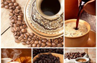 Вкусный кофе - советы по приготовлению