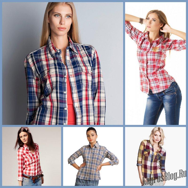 Женская клетчатая рубашка – оригинальный тренд осени