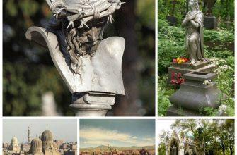 Знаменитые кладбища мира - фото-экскурсия