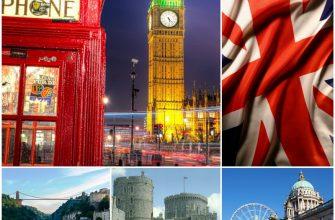 Иммиграция в Великобританию - миф или реальность?