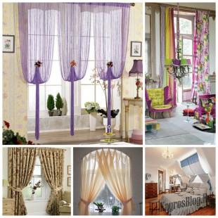 Как заменить старые шторы в квартире
