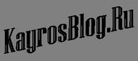Kayrosblog.ru
