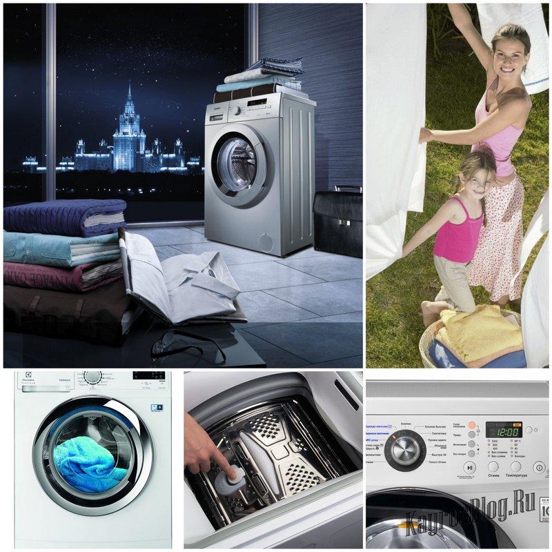 Лучшие стиральные машины в среднем ценовом сегменте