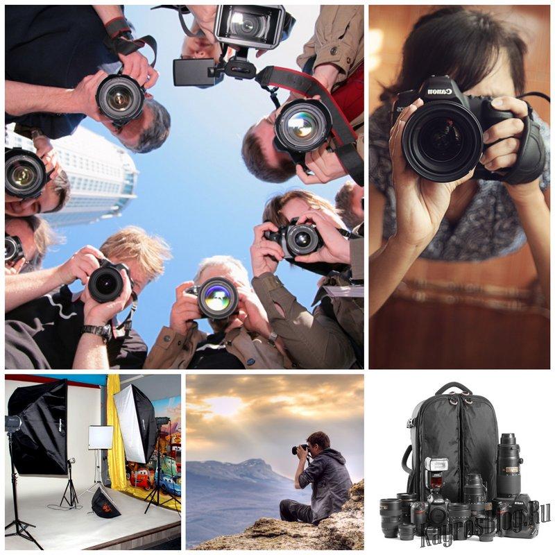Профессия фотограф в современном мире