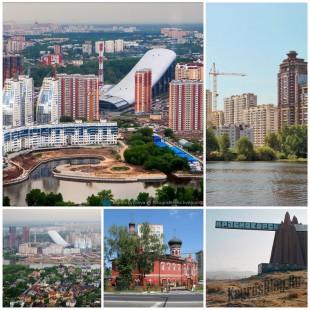 Развитие строительства в Красногорске