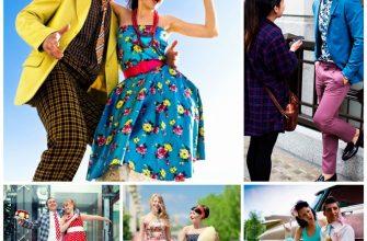 Стиляги - живая мода ушедшего столетия