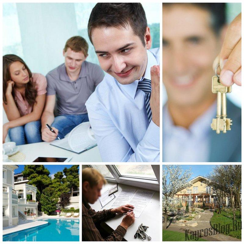 Виды мошенничества в сфере недвижимости