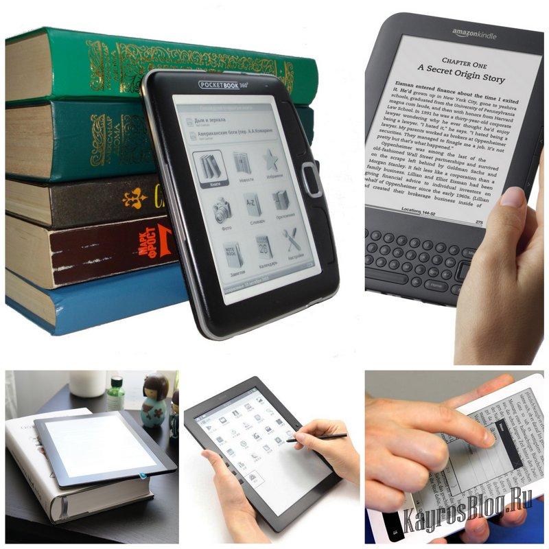 Выбор электронной книги, как для себя