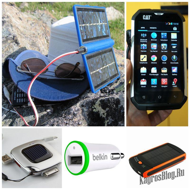 Какие аксессуары для смартфона пригодятся в путешествии?