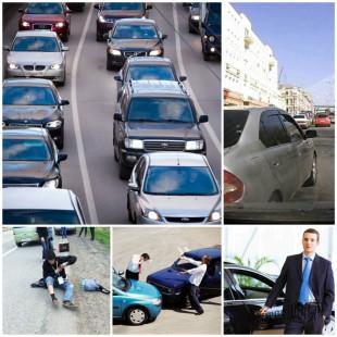 Автомобильные мошенники на дорогах: как распознать и защититься