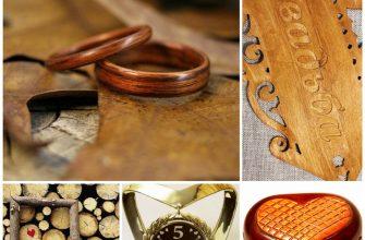 Что подарить на деревянную свадьбу - пятилетний юбилей