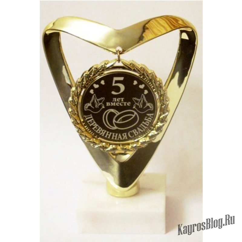 Медали на 10 лет свадьбы своими руками 54