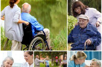 Дома-пансионаты для престарелых как там живут и как туда попасть