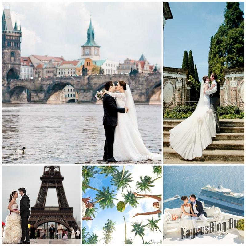 Как провести свадьбу за границей?