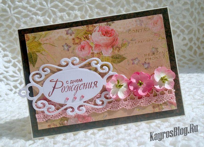 Очень красивые открытки своими руками