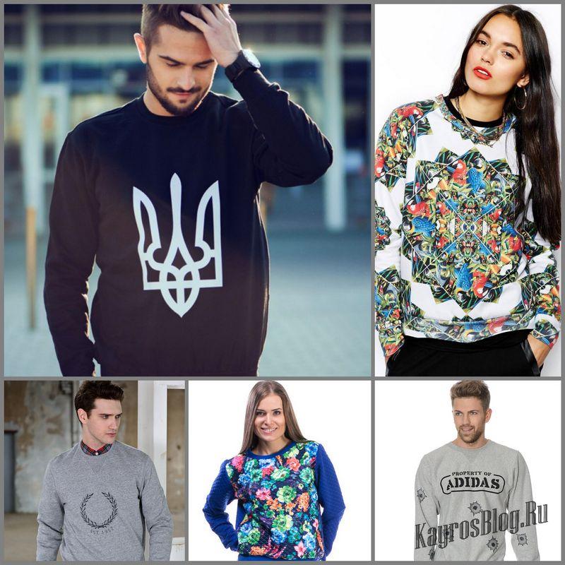 Свитшот – находка для модника