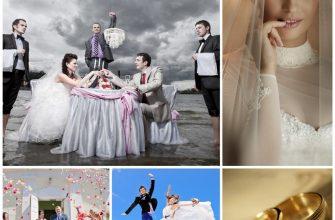 Типичные ошибки организации свадьбы