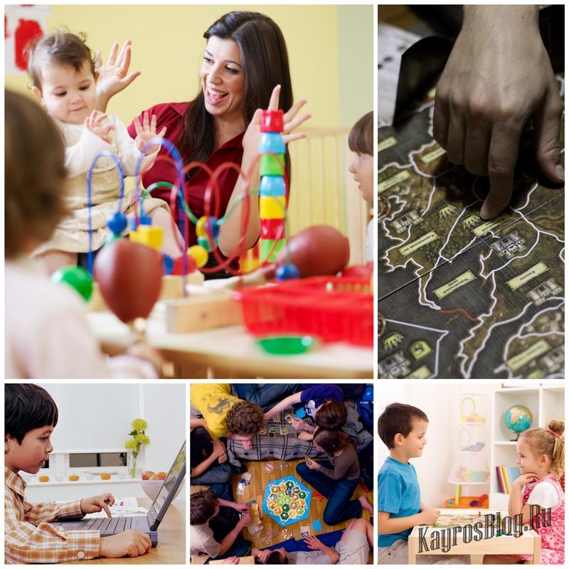Воспитание детей c помощью игры