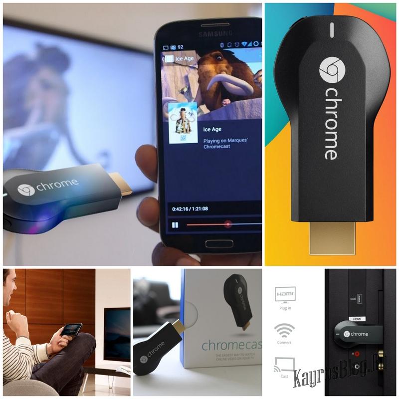 Замена Chromecast при помощи подручных средств