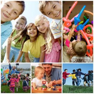Как организовать с детьми игру, отдых и общение со сверстниками?