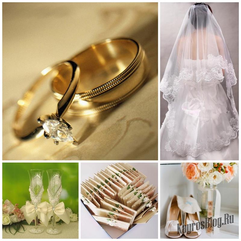 Как продумать всё до мелочей на свадьбе