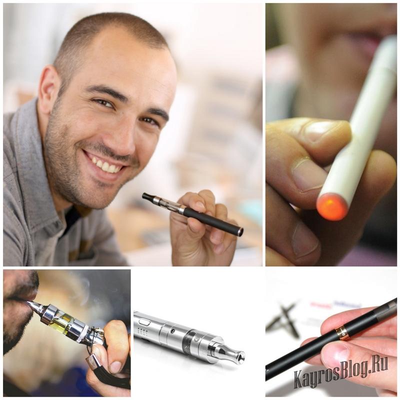 Какая польза от электронных сигарет?