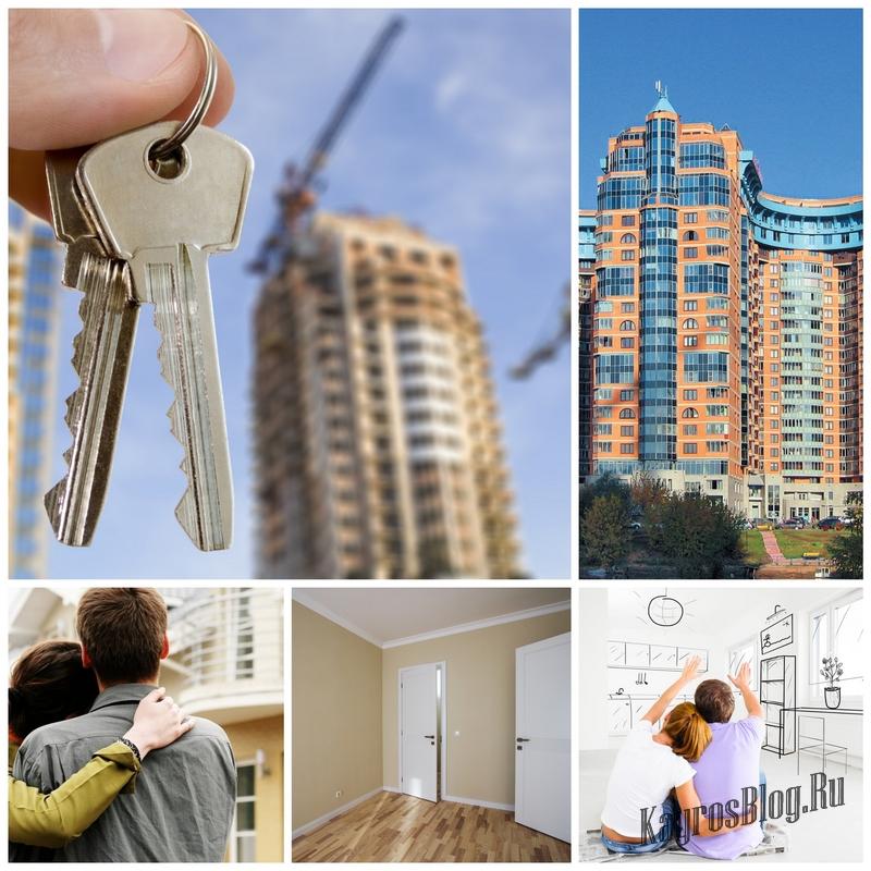 Приобрести недвижимость в новостройке - выгодно, удобно и легко 11