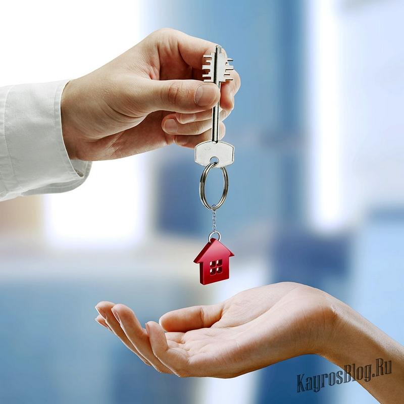 Как осуществить куплю продажу квартиры чем