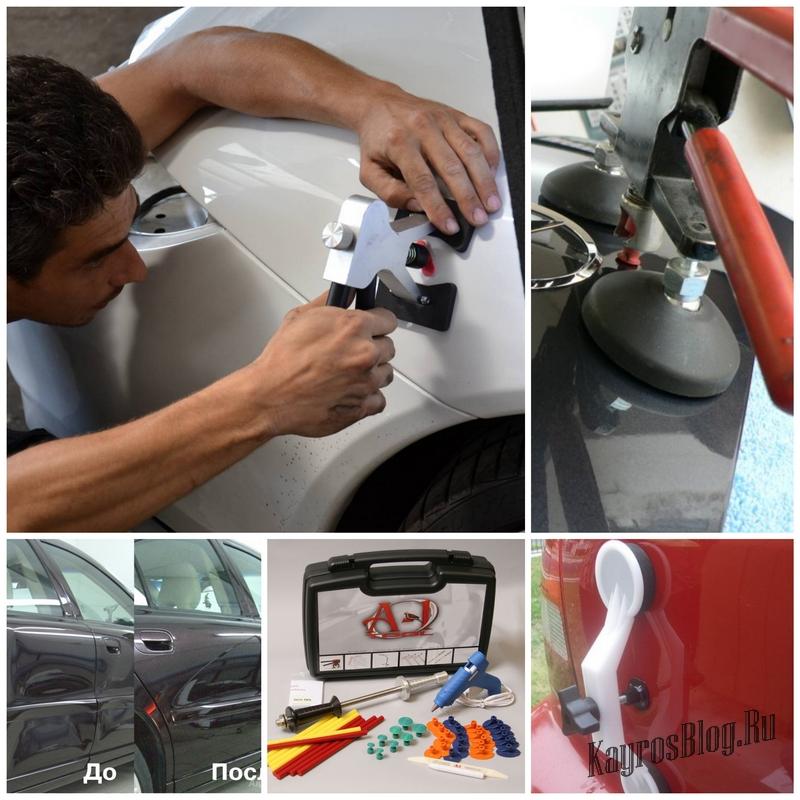 Самый выгодный метод ремонта незначительных повреждений кузова