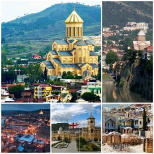 Тбилиси – гостеприимный солнечный край